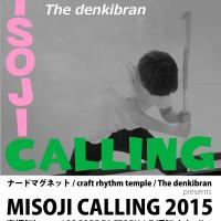misojicalling